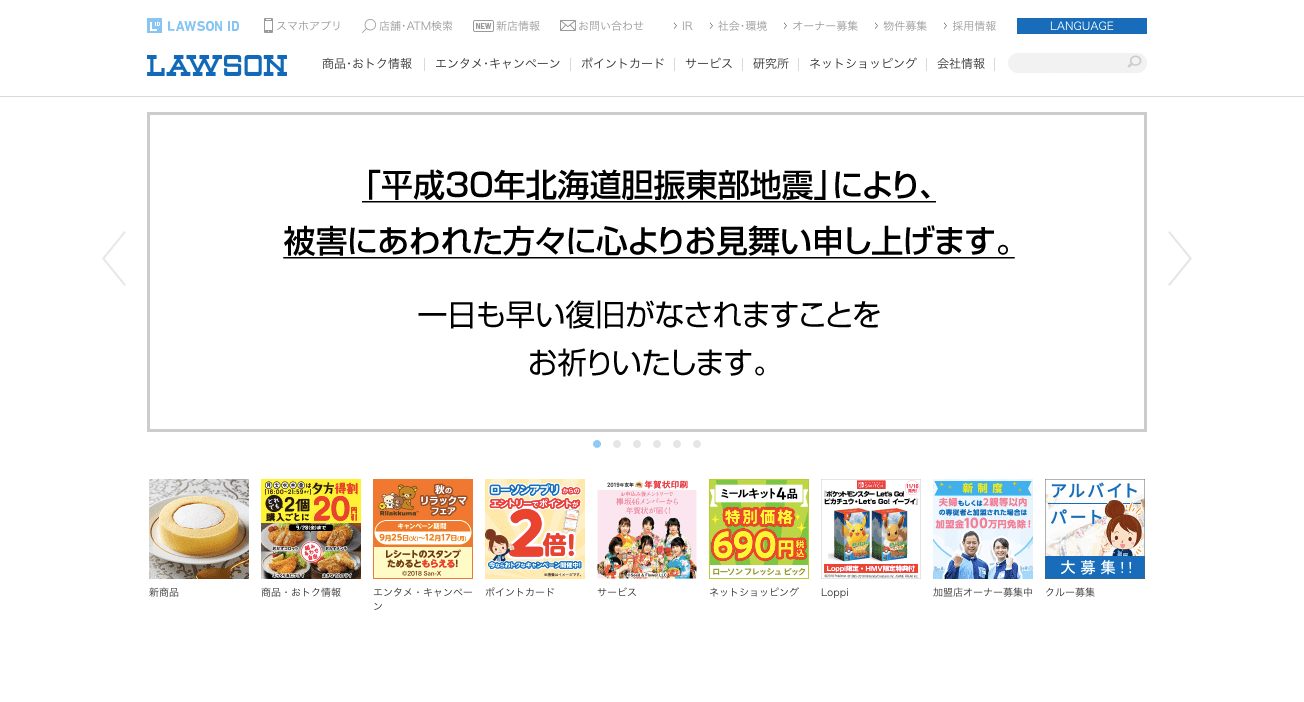 【インスタ拡散】レタスハムサンド63個!横須賀のローソンで発注ミス