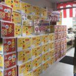 お菓子アソートBOX、大量発注ミスにより大幅値下げ