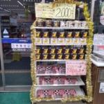 新潟のコンビニでブラックサンダー&チロルチョコ各2000個の誤発注!