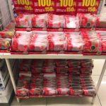 名古屋・原駅のファミマにて「いちごロールケーキ」の発注ミス