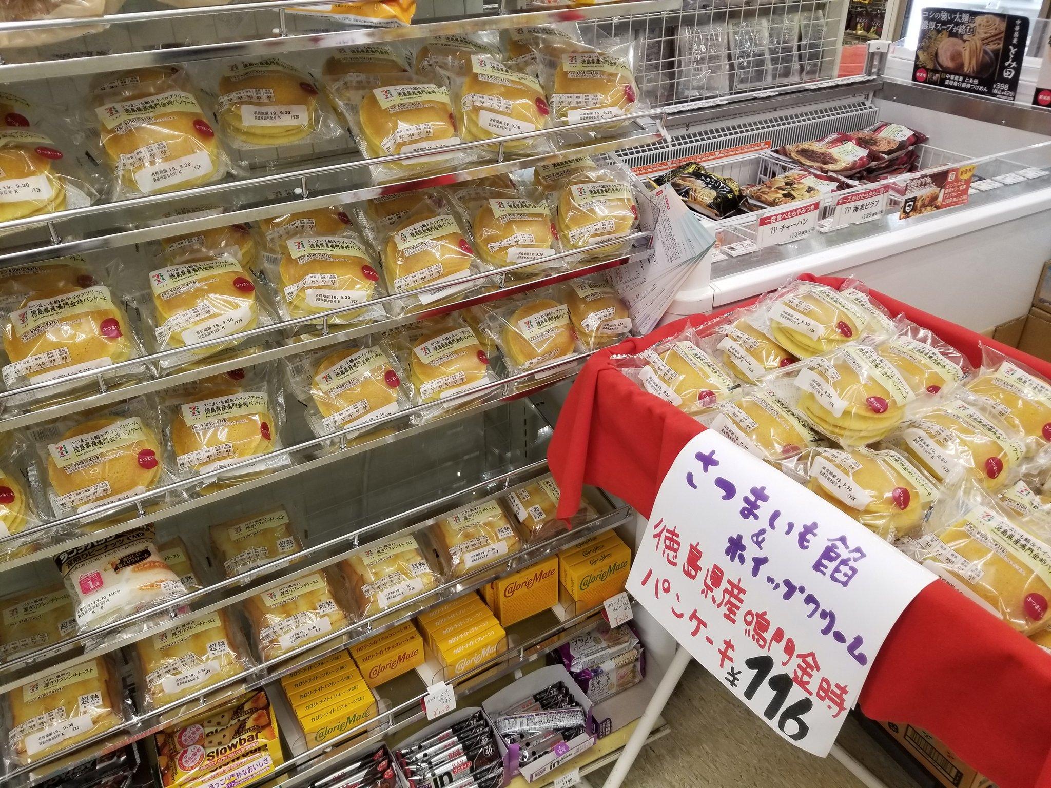 セブン-イレブン名古屋椿町店で徳島産鳴門金時パンケーキ大量発注ミス