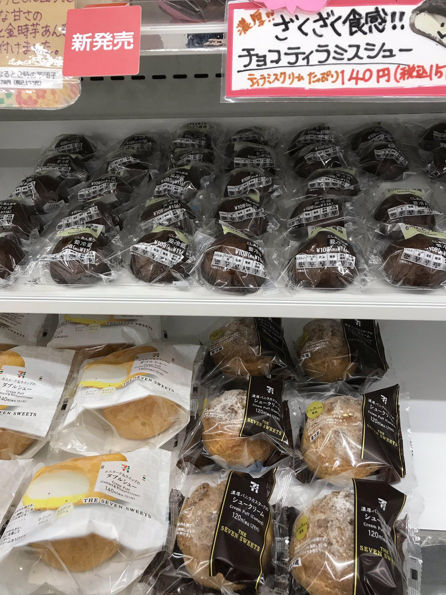 愛知にあるセブンの店長、かりんとう饅頭を94個発注ミス!夜勤5日目でやらかす