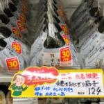 セブン-イレブン 札幌月寒東水源池通店の発注ミス